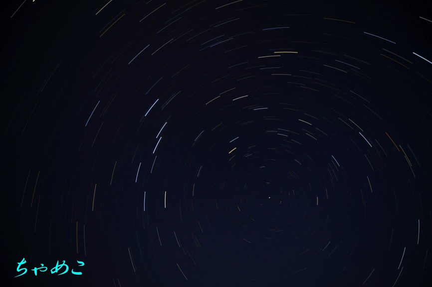 北天グルグル-1-.JPG